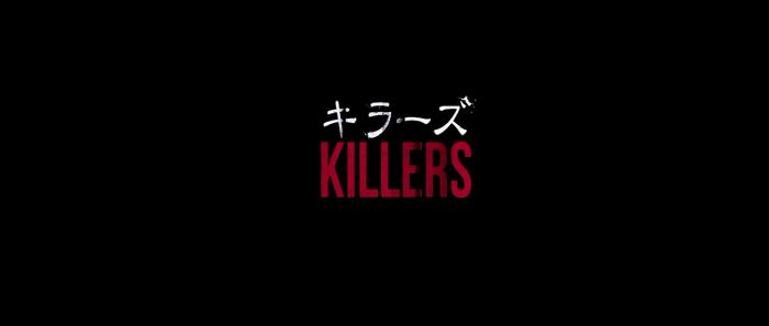 killers2014