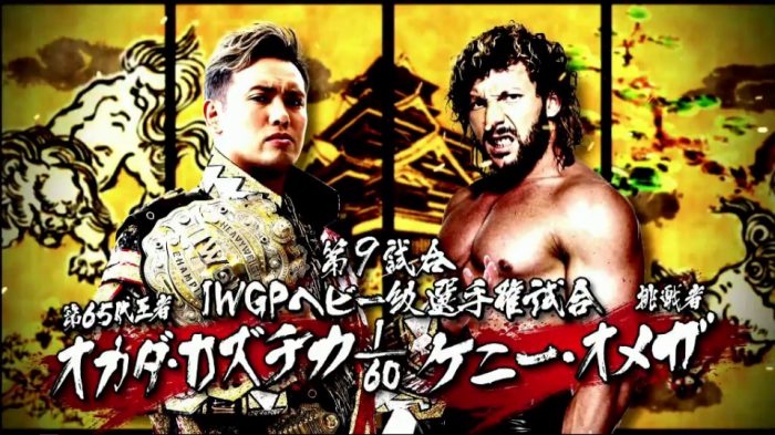 njpw_dominion_2017_2.png