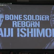 Taiji Ishimori makes his BOSJ debut as Bullet Club's reborn Bone Soldier