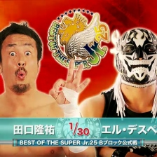 Taguchi vs Desperado