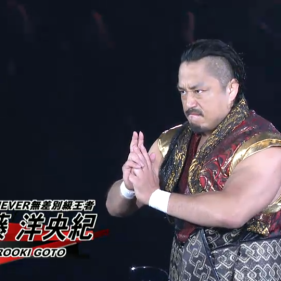 NEVER Openweight Champion ,Hirooki Goto before his triple threat title defense