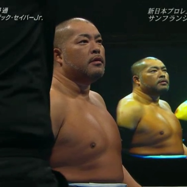 Tomohiro Ishii (Don't talk to me or my sons ever again)