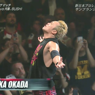 No jacket, no title, Rainmaker? No chance.