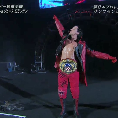 "Reigning, defending, undisputed IWGP United States Champion, ""Switchblade"" Jay White"
