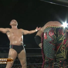 The Rainmaker... Minoru Suzuki?