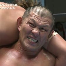 Minoru Suzuki stuck in the Butterfly Lock of YOSHI-HASHI