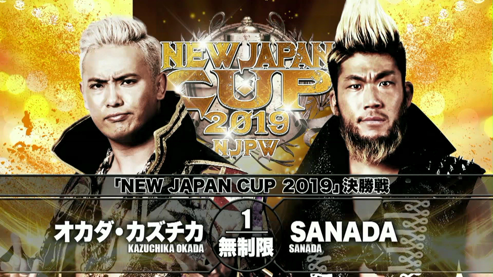 njpw_newjapancup_2019_days12_5