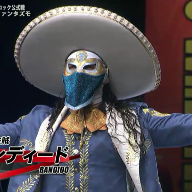 Bandido makes his entrance (no, he takes the sombrero off to wrestle... unfortunately.)