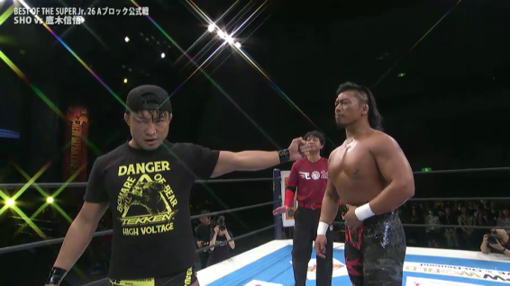 SHO defiantly taunts Shingo Takagi