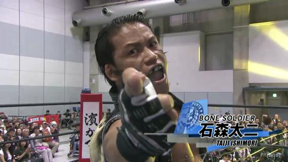 The Bullet Club's Bone Soldier Reborn, Taiji Ishimori