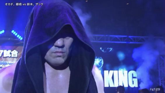 The King, Minoru Suzuki, still scares me silly