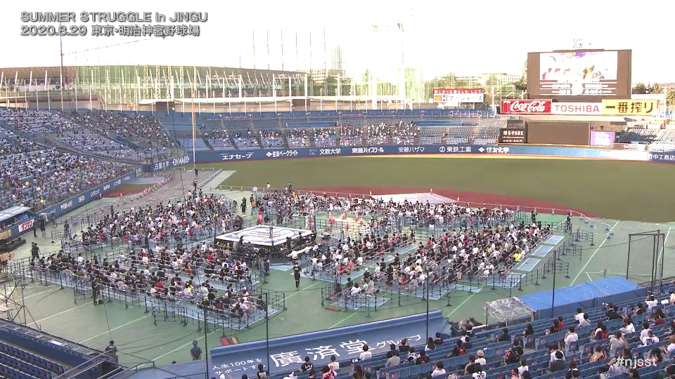 The outdoor Jingu Stadium; a change of pace from an arena show.