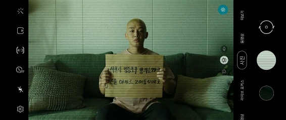 Oh Joon-woo (Yoo Ah-In) post his location on social media, in the hopes of being rescued.
