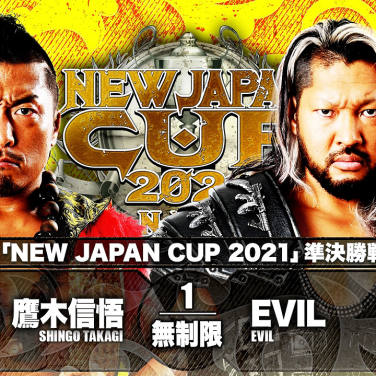 Semi Final 1: The Dragon versus The King of Darkness.